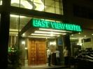 Eastviewhotel_1